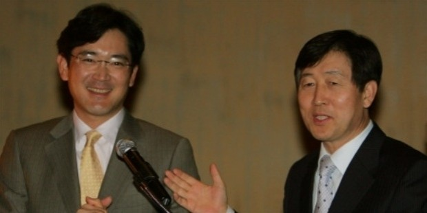 this file photo shows newly appointed samsung electronics vice chairman and ceo choi gee sung