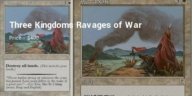three kingdoms ravages of war