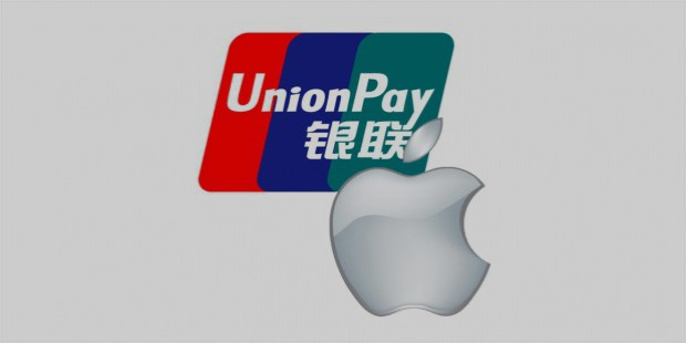 union pay and apple