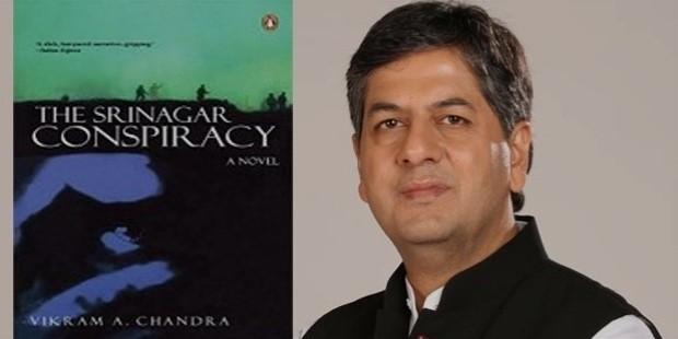 The Srinagar Conspiracy Book by Vikram