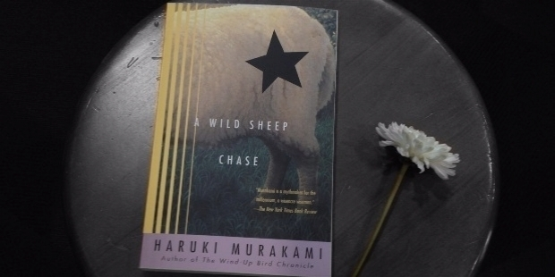wild sheep chase by haruki murakami