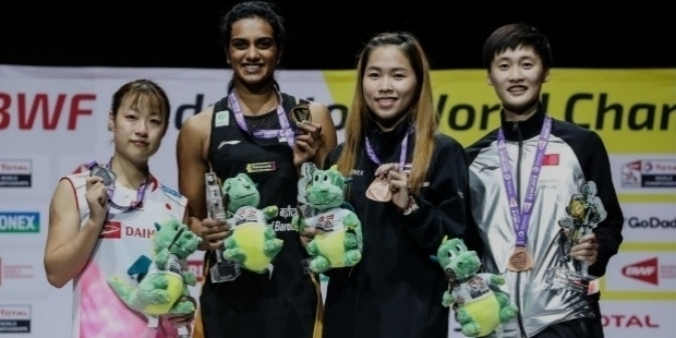 World Championship gold medalist