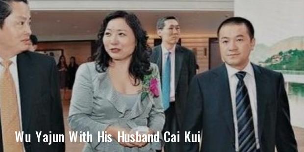 wu yajun  m  and her ex husband cai kui