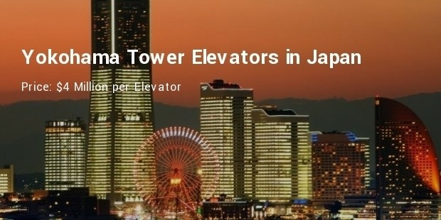 yokohama tower elevators in japan