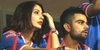 Virat Kohli Facing Breakup