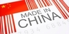 Ten Successful Products That You Probably Don't Know Are from China