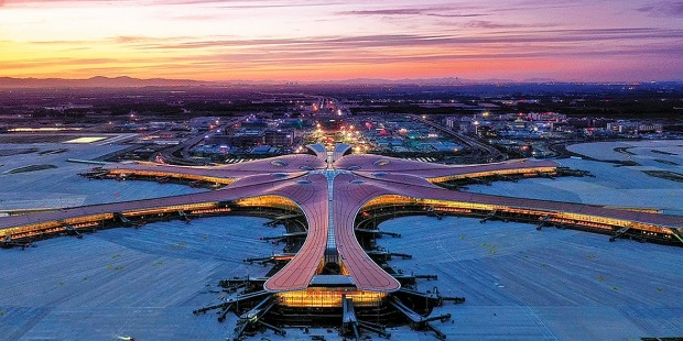 DAXING International Airport: World's Largest Single-Structure Terminals