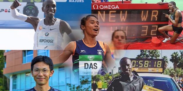 Top 5 World Athlectics Records Broken in 2018