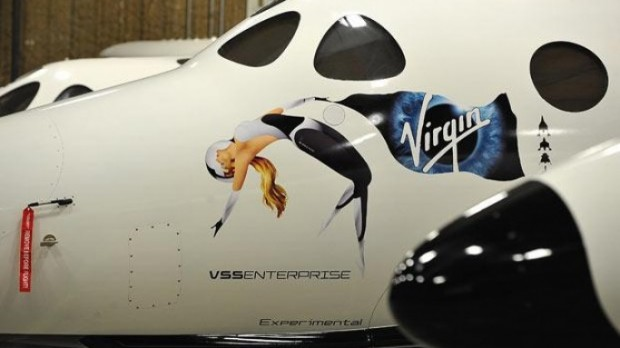 His Private Air Craft VSS Enterprise