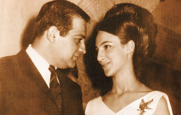 Carlos Slim and his Wife Soumaya Domit in 1966