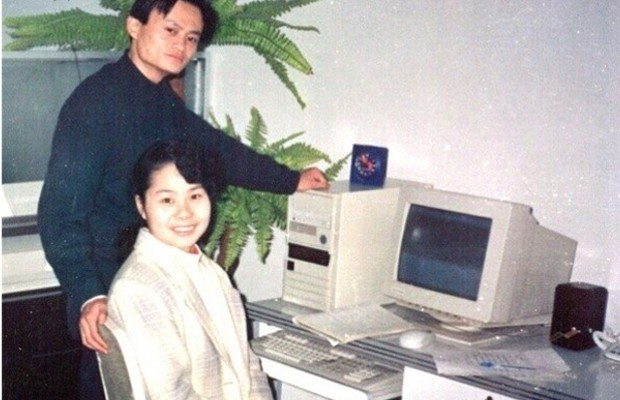 Image result for jack ma with his wife