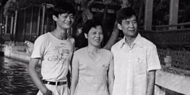 Jack Ma with His Parents