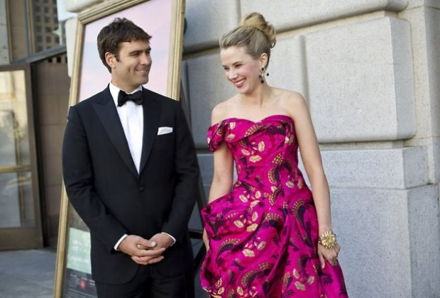 Marissa Mayer and Zachary Bogue Marriage