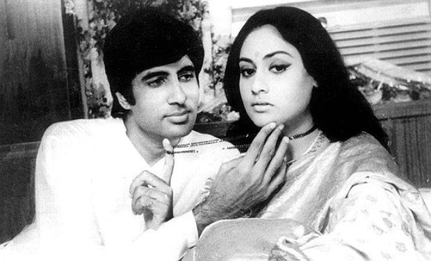 Amitabh Bachchan with His Wife Jaya Bachchan
