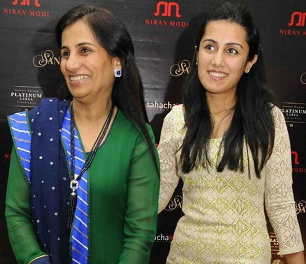 Chanda Kochhar With Her Daughter Aarti