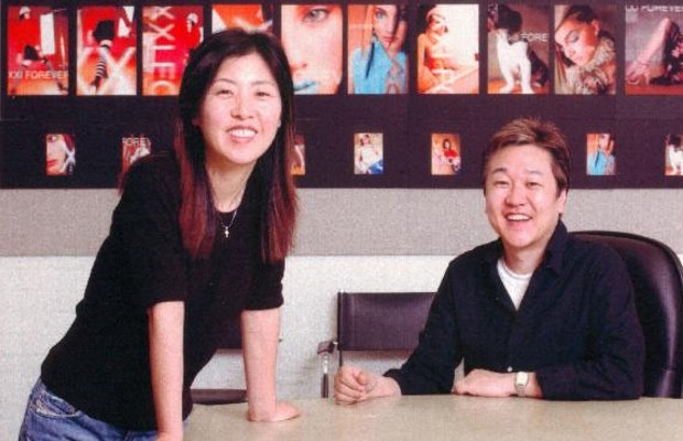Don Chang with His Wife Jin Sook