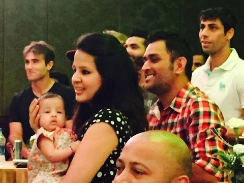 MS and his wife Sakshi along with their baby Ziva at IPL Party