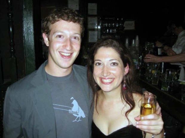 Mark Zuckerberg with His Sister Randi