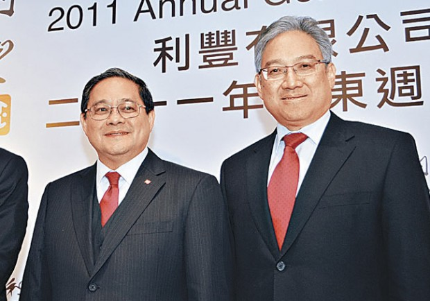 William Fung with Brother Victor