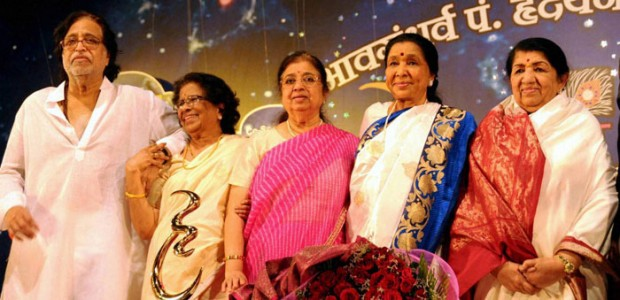 Lata Mangeshkar Siblings