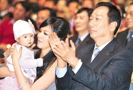 Terry Gou Family
