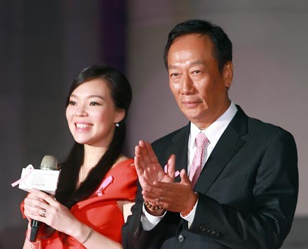 Terry Gou Spouse