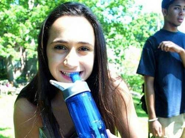 Lloyd Blankfein Daughter Rachel Blankfein