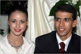 Hicham El Guerrouj Wife