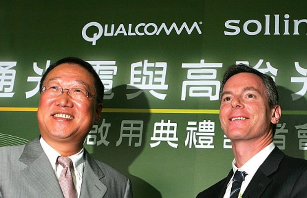 Tai-Chiang Gou Brother of Terry Gou with Paul Jacobs