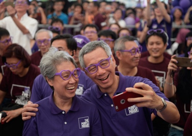 Ho Ching With Her Husband Lee Hsien Loong