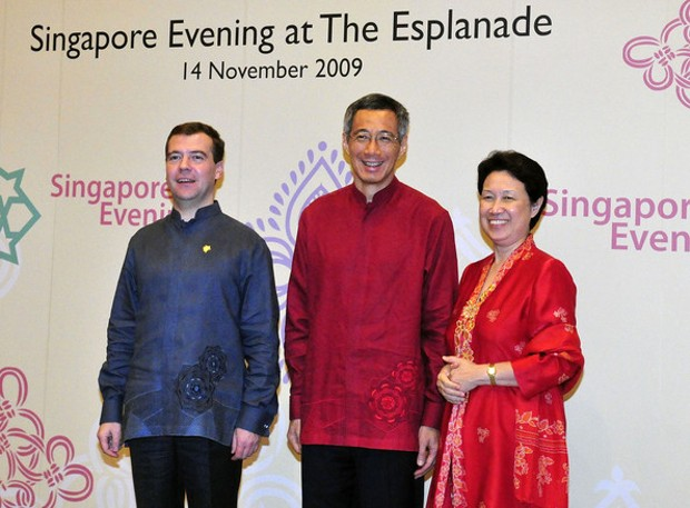 Ho Ching and Lee At APEC CEO Summit