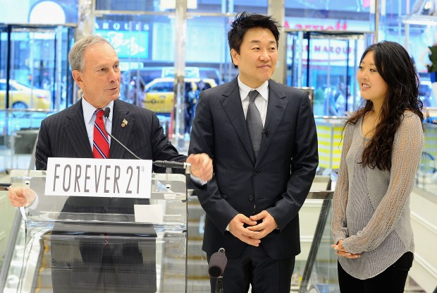 Do Won Chang with His Wife Jin Sook at Forever 21