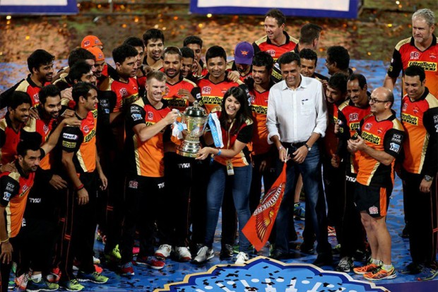 Kalanithi Maran daughter Kavya celebrates IPL victory along with SRH team
