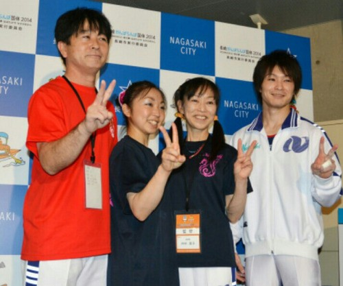 Kohei Uchimura Family