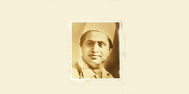 Lata Mangeshkar's father Deenanath Mangeshkar