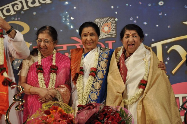 Lata Mangeshkar with her sisters Asha and Usha