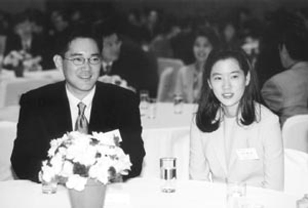 Lee Jae-Yong and his former spouse Im Se-ryung