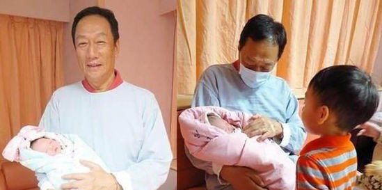 Terry Gou with his son and little daughter