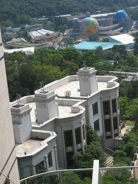 Li Ka Shing house