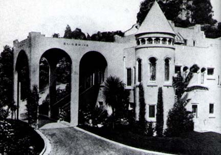 Charles Spencer Chaplin House