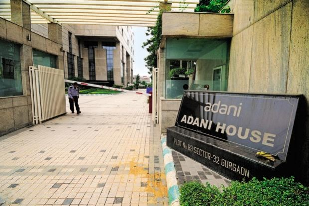 Gateway of Adani's House