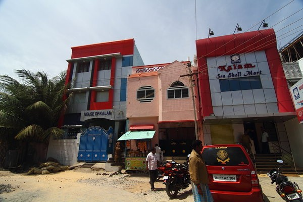 Abdul Kalam's House at Rameshwaram