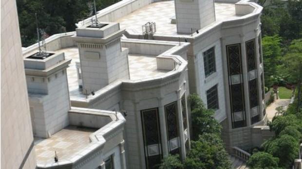 Li Ka Shing house Shou ji tianfu