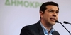 Alexis Tsipras Success Story