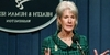 Kathleen Sebelius Success Story