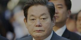 Lee Kun-Hee Photos