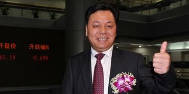 Qiu Guanghe Success Story