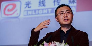Wang Changtian SuccessStory