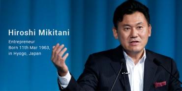 Hiroshi Mikitani Success Story