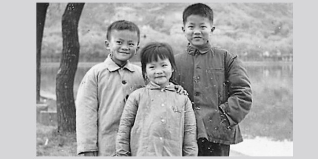 Jack Ma in His Childhood